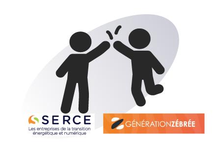 Partenariat SERCE Génération Zébrée métiers d'avenir